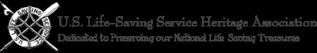USLSS-Logo